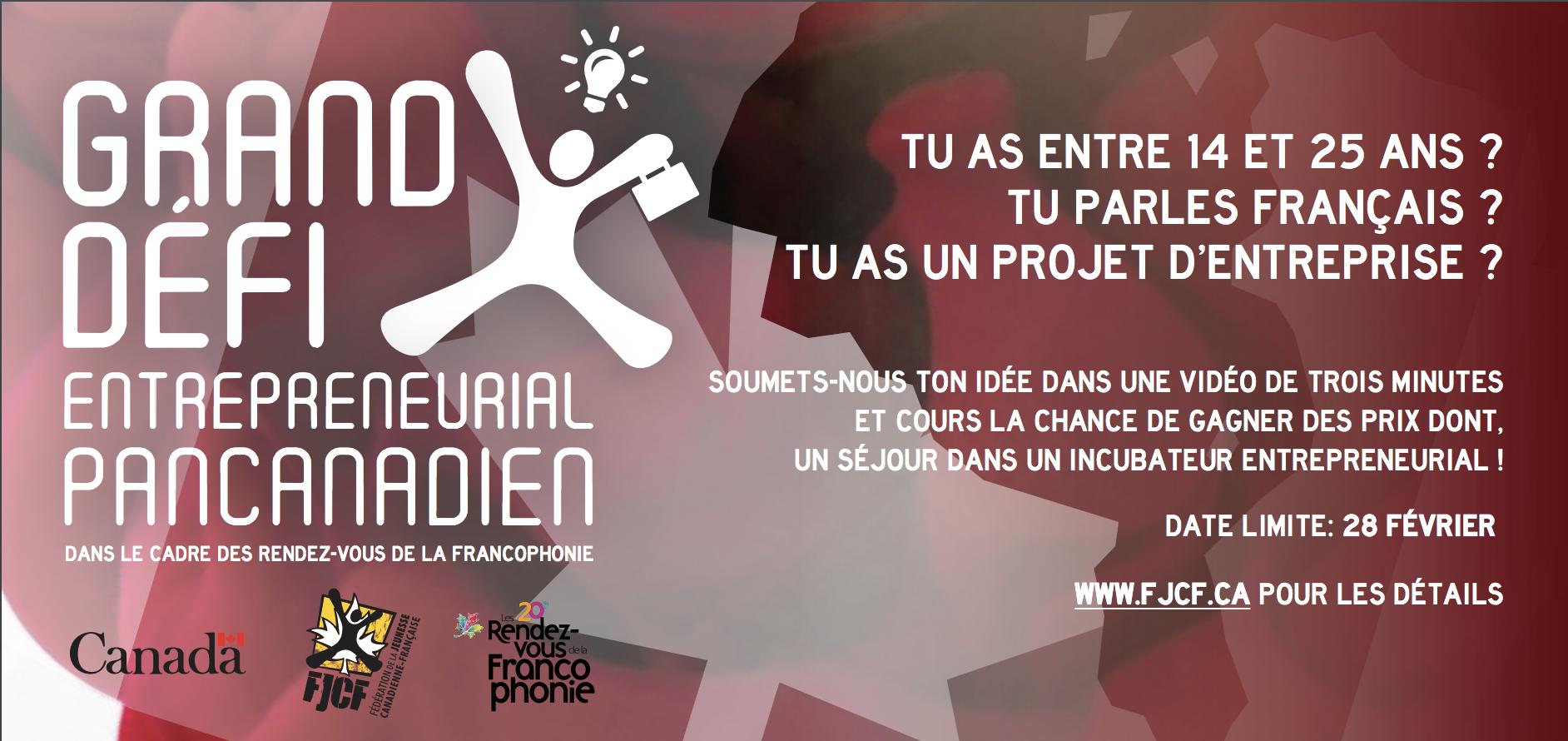 Defi Entrepreneurial pancanadien-Affiche_horizontale copie